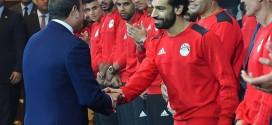 السيسي يكرم منتخب مصر ويوجه رسالة خاصة لصلاح
