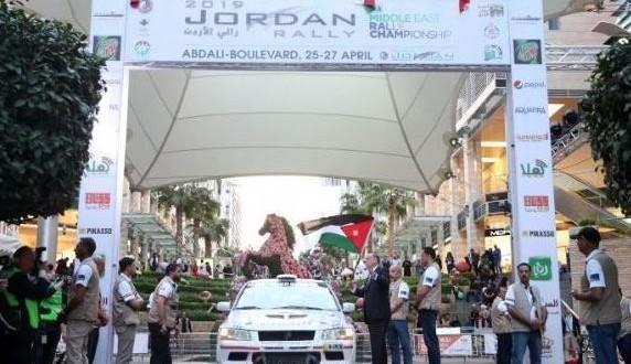 الأمير فيصل يُعطي شارة الانطلاق لرالي الأردن الدولي